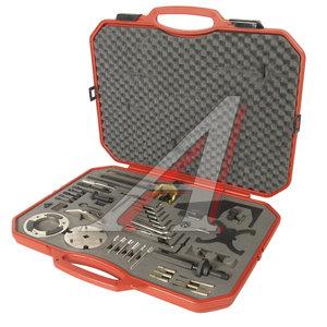Набор инструментов для установки и регулировки фаз ГРМ бенз./диз. двигателей FORD 51 предмет JTC JTC-JW0826