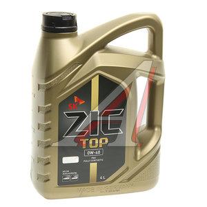 Масло моторное ZIC TOP(XQ) синт.4л ZIC ZIC SAE0W40, 162611
