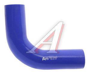 Патрубок МАЗ радиатора угловой синий силикон (L=230х190мм,d=60) 6432-1303051
