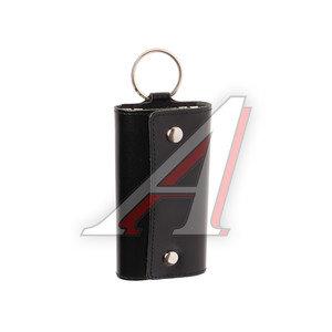 Ключница мужская кожа черный 48533