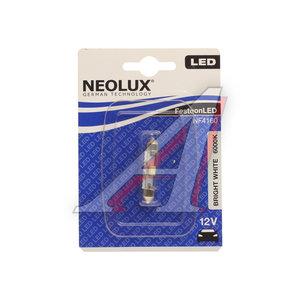 Лампа 12VхC5W (SV8.5/8) 41мм LED 6000K (блистер) NEOLUX N4160, NL-4160