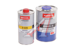 Лак NOVAKRYL HS 2+1 акриловый с отвердителем Н5120 0.5л NOVOL NOVOL, 63948