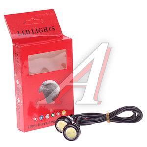 Огни ходовые дневного света LED 1 светодиод 12V врезные 2шт. TORINO 14302, DCD-01 LED