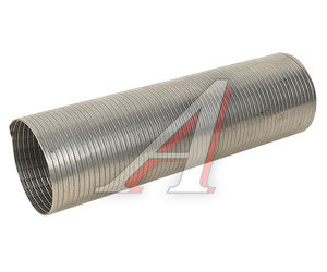 Металлорукав d=110мм, L=380мм МАЗ-ЕВРО-2 (нержавеющая сталь) МЕТАЛЛОКОМПЕНСАТОР 533602-1203024, 000.4859.21.000-110-380