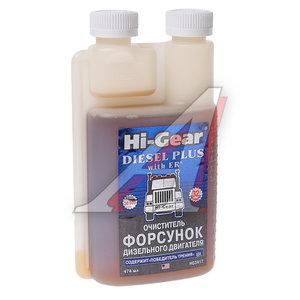 Очиститель форсунок дизеля с ER HI-GEAR HG3417