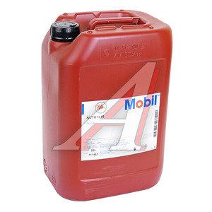 Масло гидравлическое H 46 20л NUTO MOBIL MOBIL H 46, 11_5483