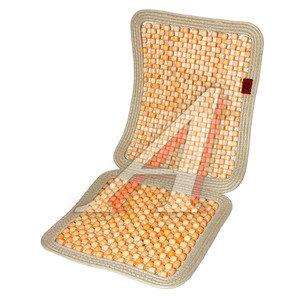 Накидка на сиденье массажная (бежевая) HEYNER HNR-71000, 710000