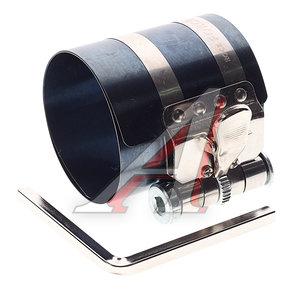 Оправка поршневых колец 90-175мм L=7.5см ROCK FORCE RF-6203175