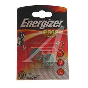 Батарейка CR2032 3V таблетка Lithium (в пульт сигнализации, ключ) блистер (1шт.) ENERGIZER EN-CR2032бл