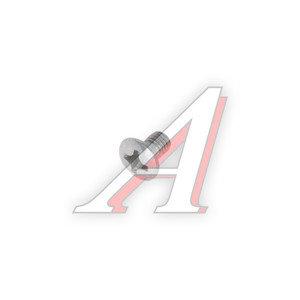 Винт М6х1.0х10 ВАЗ-2101 крепления замка двери 13312701