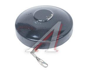 Крышка бака топливного УАЗ-452 металлическая (ОАО УАЗ) 69-1103010-01, 0069-00-1103010-95