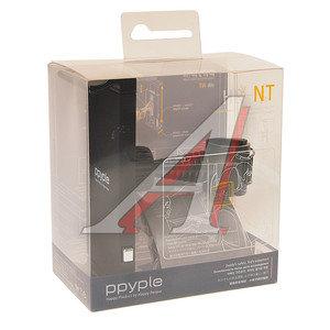Держатель телефона и планшета на подголовник сиденья PPYPLE Ppyple HR-NT black