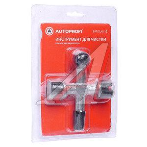 Приспособление для чистки клемм аккумулятора AUTOPROFI BAT/CLN-119