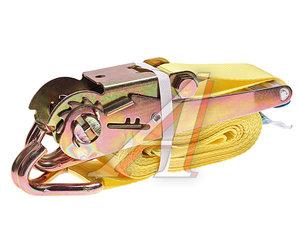 Стяжка крепления груза 5т 6м-50мм (полиэстер) с храповиком DOLLEX ST-065005
