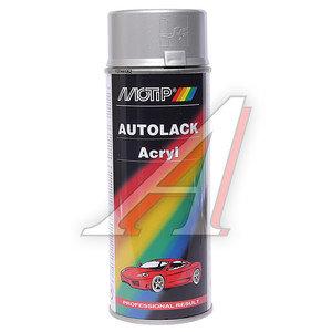 Краска компакт-система аэрозоль 400мл MOTIP MOTIP 55300, 55300