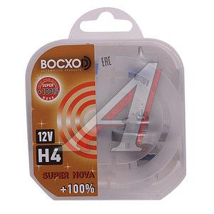 Лампа 12V H4 60/55W P43t +100% 4000К (2шт.) Super Nova BOCXOD 80614SN2, BX-80614SN2