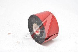 Скотч двухсторонний 50ммх5м красный профессиональный MEGAPOWER ET-505PRO