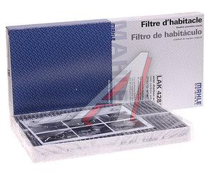 Фильтр воздушный салона PEUGEOT Partner (08-),3008 CITROEN Berlingo (08-),C4 угольный (2шт.) MAHLE LAK428/S, 6447.XG
