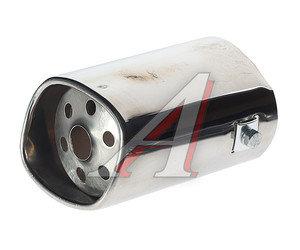 Насадка на глушитель d=75мм нержавеющая сталь NOVA BRIGHT 36978