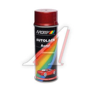 Краска компакт-система аэрозоль 400мл MOTIP MOTIP 51590, 51590