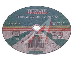 Круг отрезной HITACHI A24(14A) 230х2,5х22 23025HR
