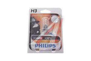 Лампа H3 12V 55W +30% Premium блистер PHILIPS 12336PRB1, P-12336PRбл, АКГ12-55-1 (H3)