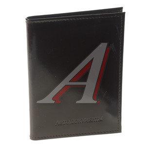 Бумажник водителя BROWN натуральная кожа (в коробке) АВТОСТОП БВЛ1К