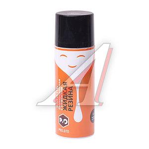 Резина жидкая декоративная черная матовая 520мл PRO.STO PRO.STO G4