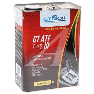 Масло трансмиссионное GT ATF TYPE III 4л GT OIL GT OIL DEXRON III
