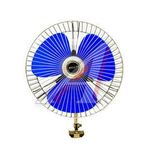 """Вентилятор в салон 12V 6"""" (с решеткой металл) 16см MEGA ELECTRIC TE-502-12"""
