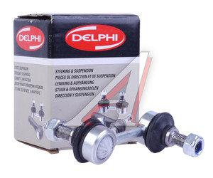 Стойка стабилизатора BMW 5 (E39) заднего левая/правая DELPHI TC976, 10038, 33551095532