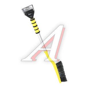 Щетка со скребком 77см черно-желтая алюминий АВТОСТОП AB-2221