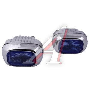 Фара дальнего света FL-1000 Blue (84х48мм) 2шт. FAR LIGHT FL-1000B