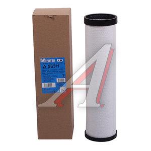 Фильтр воздушный JCB JS,JZ внутренний MFILTER A563/1, CF710, 32/925285/56283534/3842043/40141512/B6350554