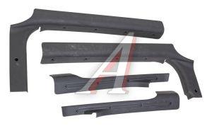 Накладка порога ВАЗ-1118 комплект 1118-5109076/77/78/79, 1118-5109076