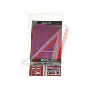 Коврик на панель приборов противоскользящий квадрат фиолетовый WIIIX SP-03PE