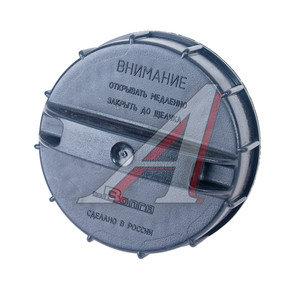 Крышка бака топливного УАЗ-3163 УАЗ ОАО 3163-1103010, 3163-00-1103010-10
