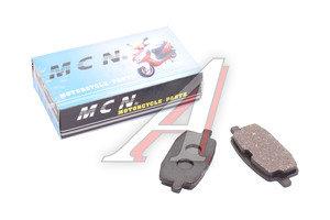 Колодки тормозные мото дискового тормоза (2шт.) R50,STORM, AXIS R50, 4620753537156