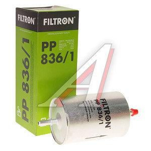 Фильтр топливный SKODA Octavia (96-) FILTRON PP836/1, KL79, 1J0201511A