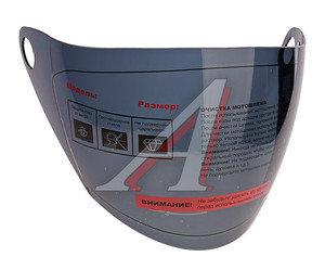 Визор мото для шлема тонированный MICHIRU MO 110 MO 110, 4620770793429