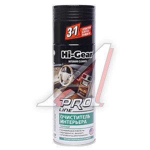 Очиститель пластика пенный PRO Line 280г HI-GEAR HG5619