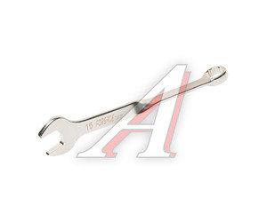 Ключ комбинированный 15х15мм FORSAGE 75515T, FS-75515T