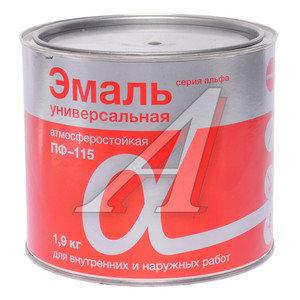 Краска черная 1.9кг ПФ-115 АЛЬФА ПФ-115 АЛЬФА, 704,