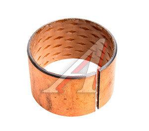 Втулка КАМАЗ кулака разжимного с фторопластом 5320-3501126