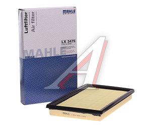 Фильтр воздушный SUZUKI SX4 (09-) MAHLE LX3475, 13780-54LA0