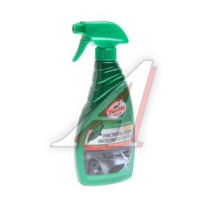 Очиститель битума и следов насекомых тригер 500мл TURTLE WAX TURTLE WAX FG7700/FG6539, FG7700,