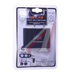 Разветвитель прикуривателя 2-х гнездовой+USB 1A для iPhone/GPS/Camera черный 12-24V PRO LEGEND WF-087, 625884