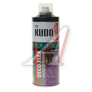 Резина жидкая декоративная черная 520мл KUDO KUDO KU-5302, KU-5302