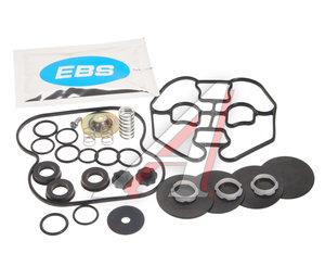 Ремкомплект VOLVO клапана защитного 4-х контурного (для AE4604,AE4613,AE4610,AE4612) EBS EKKB34, AE4604s, KSK34