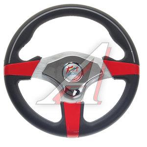 Колесо рулевое PRO SPORT F1 SPORT 320 мм черное с красными вставками хром RS-07796
